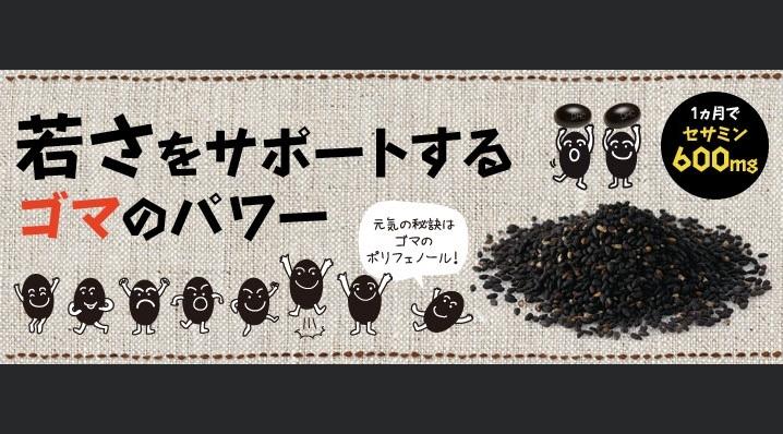 Секреты самураев: витамины из Японии
