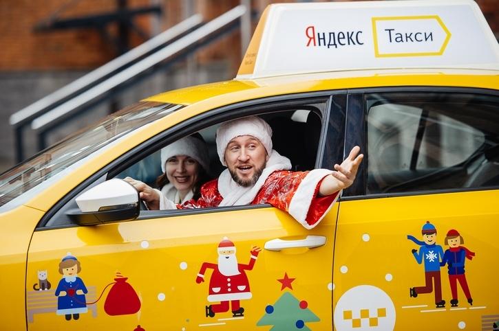 Оскар Кучера стал таксистом и Дедом Морозом