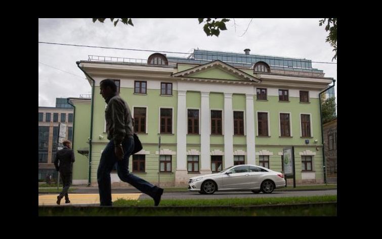 Самую дорогую квартиру в Москве продали за 7,86 миллиона долларов
