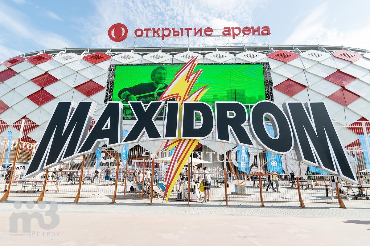 Самый грандиозный MAXIDROM собрал рекордное количество зрителей