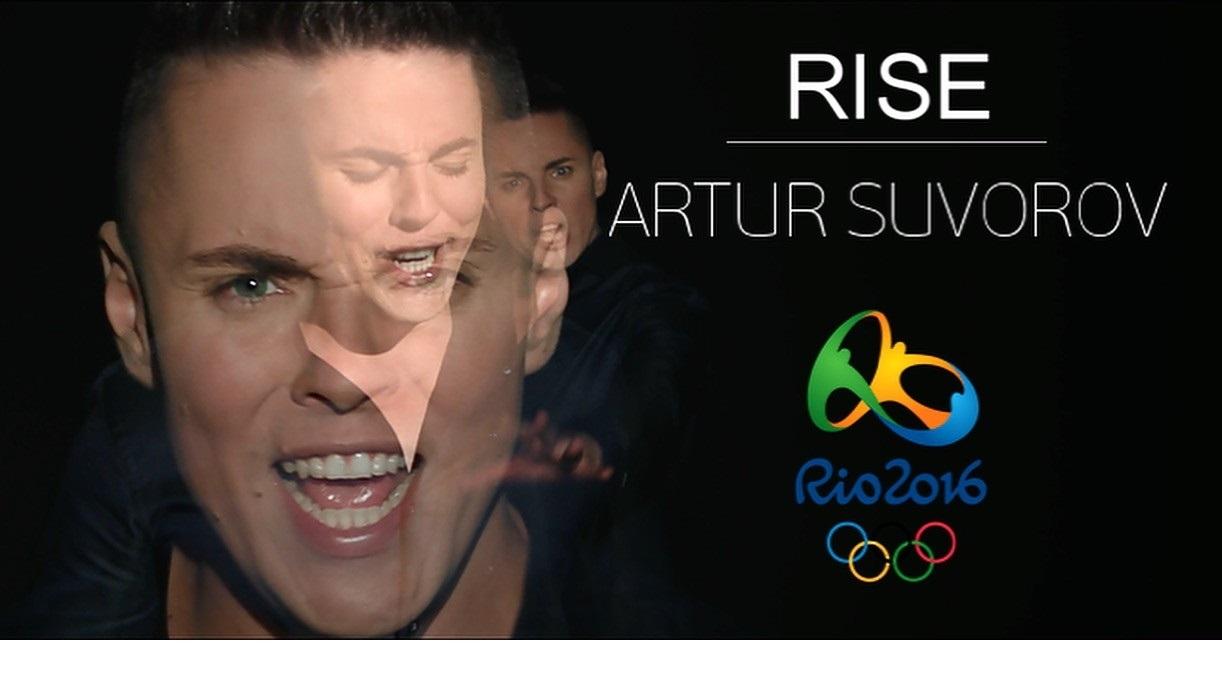 Артур Суворов представил релиз клипа «Rise»