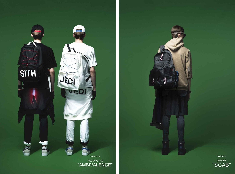 Undercover и их рюкзаки