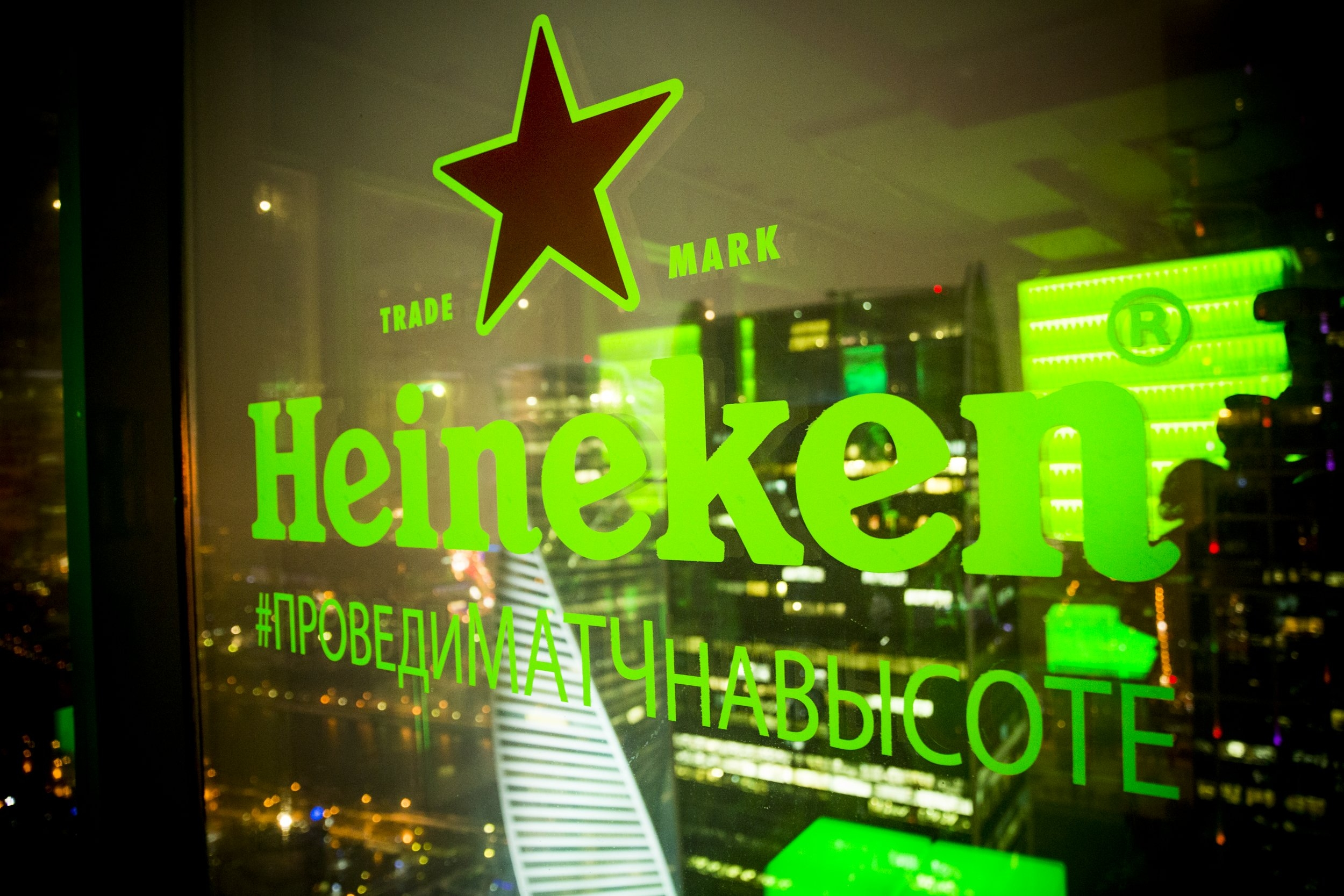 Официальный партнер Лиги чемпионов Heineken приглашает на просмотр матчей кубка UCL 2016