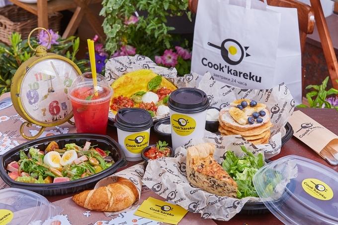 Завтраки навынос в Cook`kareku