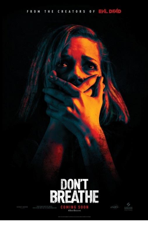 Фильм ужасов «Не дыши»