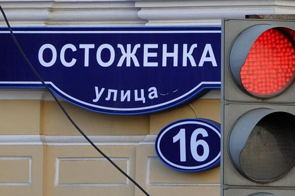 В самом дорогом районе Москвы не продаются квартиры