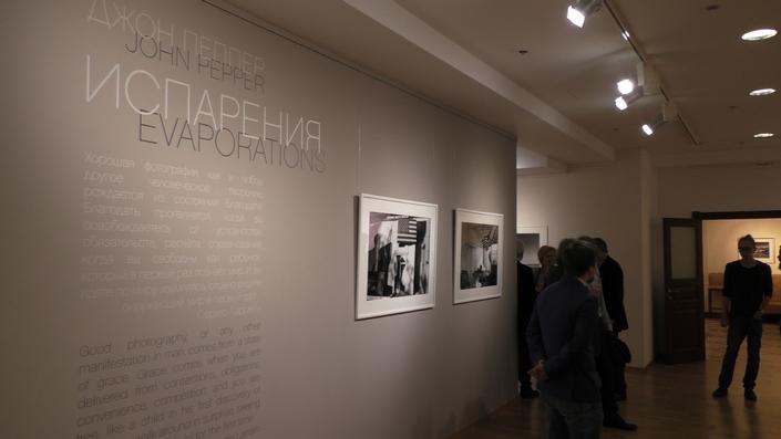 Открытие персональной выставки Джона Пеппера «Испарение»
