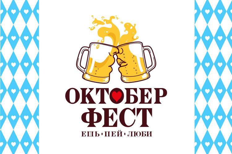 kolbasoff_logo