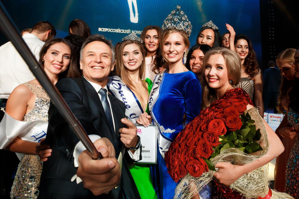Финал Всероссийского конкурса красоты «Мисс Офис-2016»: выбрана первая красавица среди офисных сотрудниц