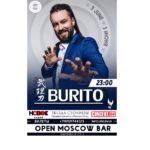 BURITO в OPEN MOSCOW BAR